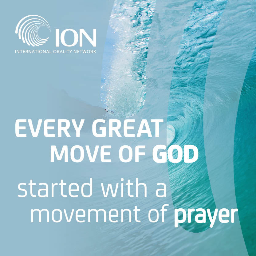 ION-square-move-of-God-large